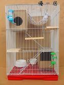 三層籠金花魔王松鼠籠子倉鼠豚鼠標籠【YYJ-2225】