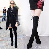 長筒靴保暖加絨過膝長筒靴彈力靴高筒靴高跟瘦腿女靴2019秋冬季新款 法布蕾輕時尚
