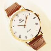 (交換禮物)正品皮帶男錶時尚潮流男女學生情侶錶防水超薄石英錶女士手錶腕錶