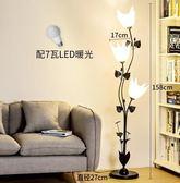 落地燈客廳沙發燈臥室床頭書房簡約現代創意茶幾置物北歐立式台燈220V igo 曼莎時尚
