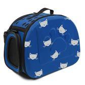 寵物貓咪背包 泰迪外出便攜旅行袋  BS19639『夢幻家居』TW
