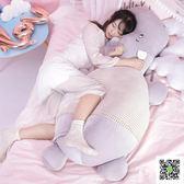 玩偶 河馬男朋友長抱枕靠枕床頭靠墊靠背可愛睡覺枕頭可愛床上 歐歐流行館