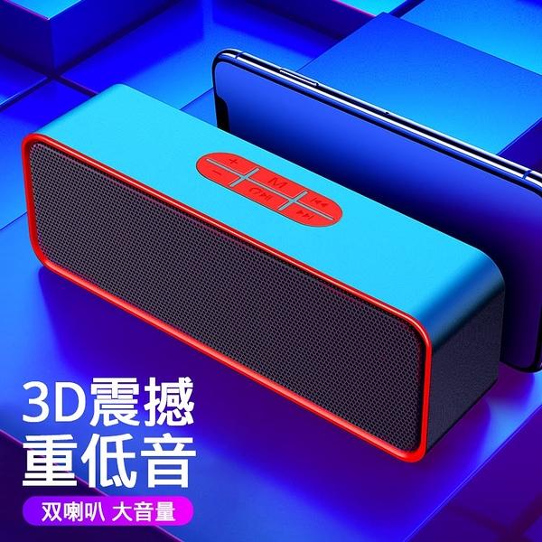 110V現貨 2020新款藍芽音箱便攜式無線小音箱大音量低音炮插卡音箱 快速出貨