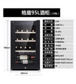 紅酒櫃家用恒溫恒濕商用雪茄櫃小型冰吧電子冷藏冰箱 法布蕾輕時尚igo220V