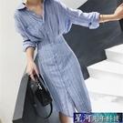 襯衫洋裝 法式復古條紋中長款襯衫女夏設計感小眾洋裝早春長袖收腰襯衣裙 星河光年