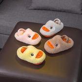 寶寶棉拖鞋女1-3歲兒童冬季女童防滑軟底2家居室內嬰兒秋冬拖鞋男  傑克型男館