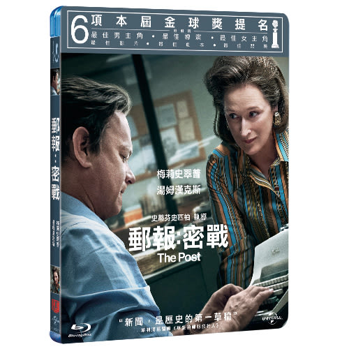 郵報:密戰 (BD)The Post (BD)