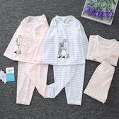 618好康鉅惠嬰兒內衣套裝純棉寶寶空調服薄款兒童長袖