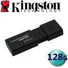 Kingston 金士頓 128G 128GB DataTraveler 100 G3 DT100 USB3.0 隨身碟