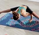 瑜珈墊-天然橡膠瑜伽墊女專業健身墊