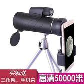望遠鏡 300米手機夾單筒望遠鏡高清高倍軍成人夜視非人體透視用  科技旗艦店