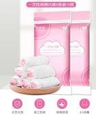 10條裝一次性內褲純棉出差旅行待產用品產婦產后孕婦月子大碼內褲女夏天