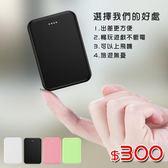 行動電源 20000M超薄便攜毫安MIUI蘋果手機通用移動電源專用小巧閃充無線【superman】