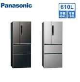 【送基本安裝】Panasonic國際牌無邊框變頻四門冰箱610公升 NR-D610HV-L/V(絲紋灰/絲紋黑) 買再退貨物稅