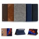 三星 Tab S7 T870 Tab S7 Plus T970 復古書本平板套 平板皮套 插卡 支架 平板保護套