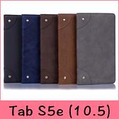 【萌萌噠】三星 Tab S5e (10.5吋) T720 T725 奢華復古瘋馬紋平板保護套 智慧休眠 側翻支架插卡皮套
