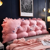 網紅款臥室韓版床頭板大靠墊軟包可拆洗床上大靠背沙發長靠枕腰靠 夏日新品8折