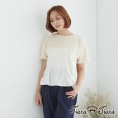 【Tiara Tiara】多層次拼貼風短袖上衣(米/藍)