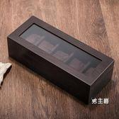 木質天窗手錶盒五格木制機械錶展示盒首飾手鍊收納盒 特惠免運