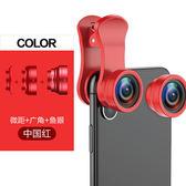 倍思手機鏡頭廣角魚眼微距iphone直播攝像頭蘋果通用單反專業拍照附加鏡8X 生活樂事館