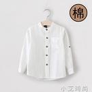 男童春秋襯衣長袖兒童純棉立領襯衫打底衫韓版白色T恤寶寶上衣潮 小艾新品