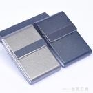 煙盒高檔男士超薄7支裝煙盒 不銹鋼金屬貼皮磁鐵翻蓋煙盒個性煙夾送禮 台北日光