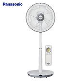 Panasonic國際牌 14吋DC直流馬達經典型ECO溫控立扇 電風扇 F-S14DMD 超值特價!(已開封 全新未使用)