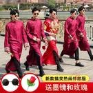 漢服古裝男 中式婚禮伴郎服裝男士唐裝結婚馬褂中國風大褂長袍兄弟伴郎團禮服-快速出貨