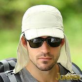 防曬帽子-抗紫外線UV可收納運動遮陽帽+可拆式披風J7501 JUNIPER朱尼博