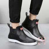 雨鞋 成人透氣男款短筒水鞋防水塑膠防滑雨靴四季通用