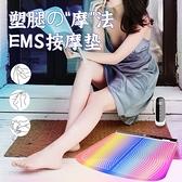 ems智能足底按摩腳墊 微電流 脈衝 足療機 瘦腿 穴 位腳底 纖腿 按摩墊