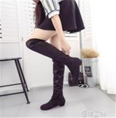 膝上靴 春季新款修腿顯瘦過膝長靴 平底中跟兩穿高筒靴彈力女靴代發
