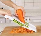 切絲機 拜格家用土豆絲切絲器廚房用品五刀片切片菜擦絲刨絲水果切菜神器【快速出貨八折下殺】