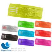 Compressport 窄版 運動止汗頭帶 -  Headband On/Off 路跑配件