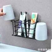 牙刷架 鐵藝牙刷架免打孔壁掛置物架牙杯套裝架子漱口杯架 rj210【棉花糖伊人】