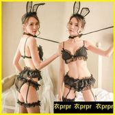 兔女郎情趣衣服情趣內衣激情套裝性感透視小胸兔女郎