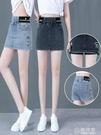 高腰牛仔短褲裙子女顯瘦薄新款防走光包臀假兩件半身裙褲 極有家