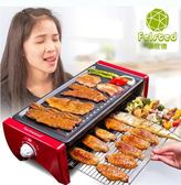 【110v現貨】 韓式無煙雙層電燒烤爐鐵板燒烤肉機室內烤魚家用燒烤架24小時送達 【Pink Q】