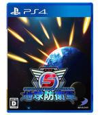 預購2018/12/11特典依官方公佈 PS4 地球防衛軍 5 繁體中文版
