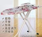 板熨電腦燙衣斗架床上衣板摺疊家用衣服架桌熨斗台式筆記熨衣筆記HM 3C優購