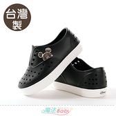 童鞋 台灣製迪士尼米奇授權正版休閒洞洞鞋 魔法Baby