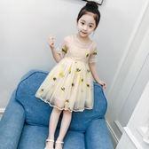 連衣裙 女童夏裝2018新款洋氣短袖女孩蓬蓬紗公主裙夏 EY3739 『優童屋』