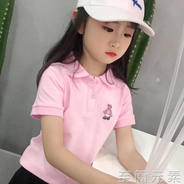 夏季新款女童有領短袖t恤學生POLO衫純棉童裝小熊短t夏裝翻領 至簡元素