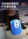 養魚缸氧氣泵超靜音交直流充電兩用戶外釣魚便攜式增氧小型打氧機  深藏BLUE