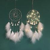 風鈴 月光夜燈捕夢網房間掛飾手工diy風鈴掛件創意生日禮物不帶燈