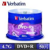 ◆批發優惠價+免運費◆Verbatim 威寶 藍鳳凰 AZO 16X DVD+R  (50片布丁桶裝 X 6) 300P◆加贈CD棉套X1◆