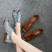 平底軟底舒適皮質媽媽鞋涼鞋鏤空透氣平跟女鞋魚嘴鞋 【萬聖節八五折鉅惠】