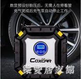 車載充氣泵單缸輪胎電動小轎車便攜式多功能加氣汽車用打氣泵 QG2830『樂愛居家館』