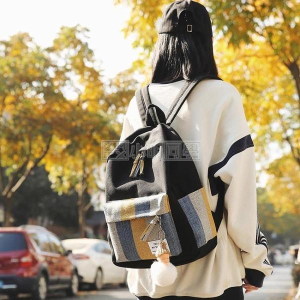 古著感少女書包女帆布雙肩包高中大學生韓版森系日版校園簡約百搭 小明同學