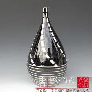 家居裝飾 黑白主題陶藝三件套花插